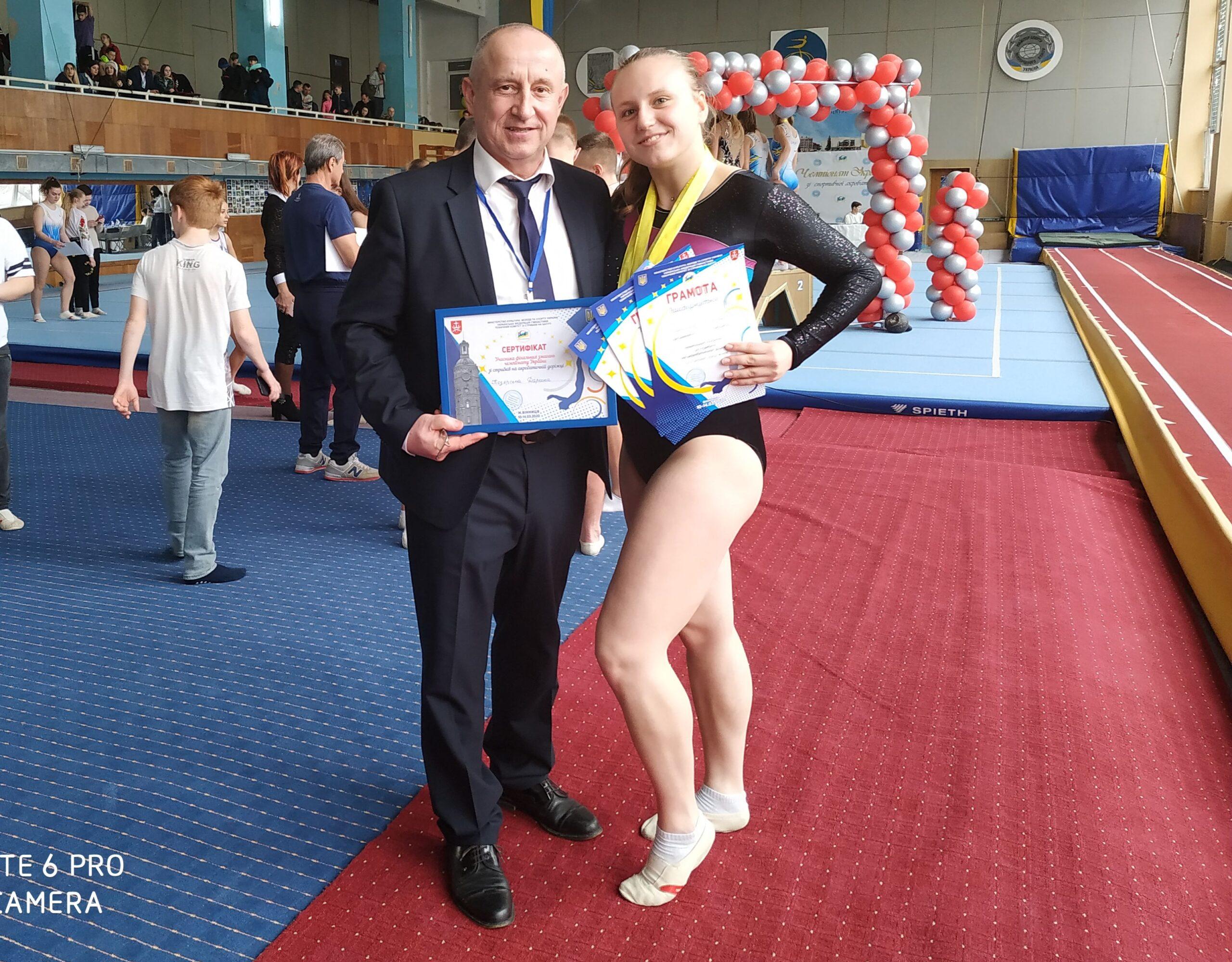 Чемпіонат України зі стрибків на акробатичній доріжці